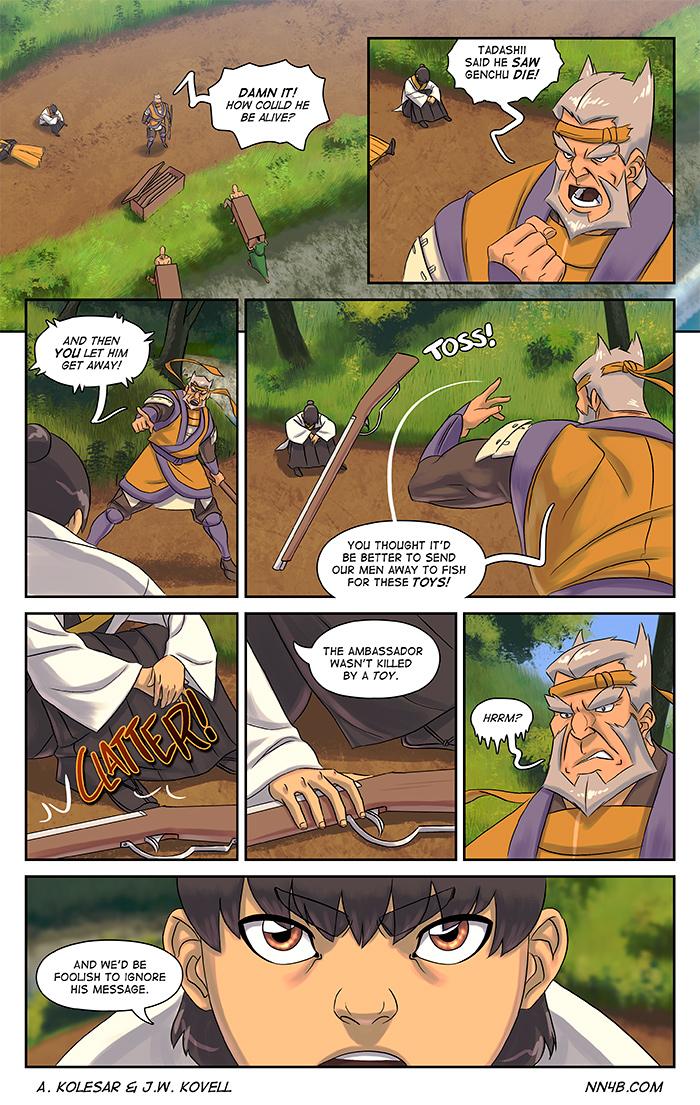 comic641
