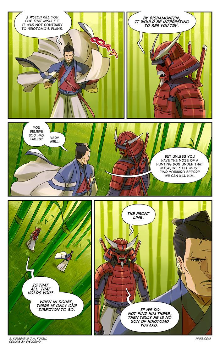 comic675