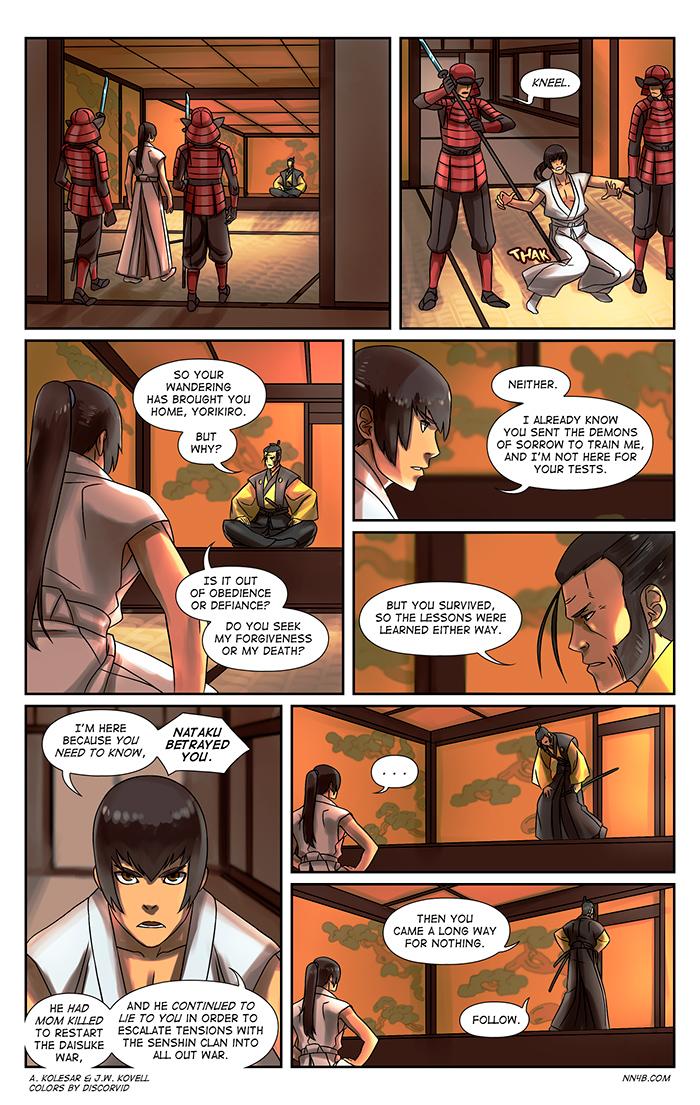 comic771