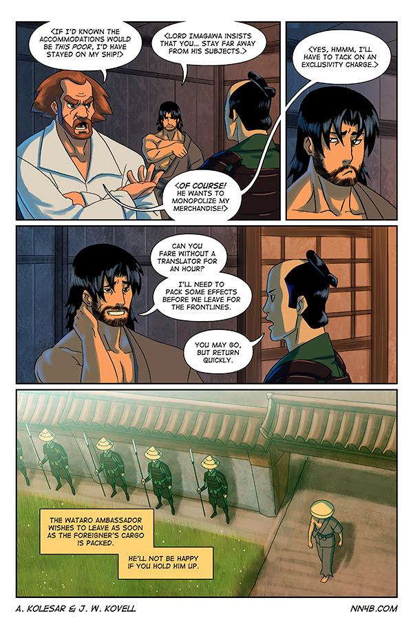 comic567