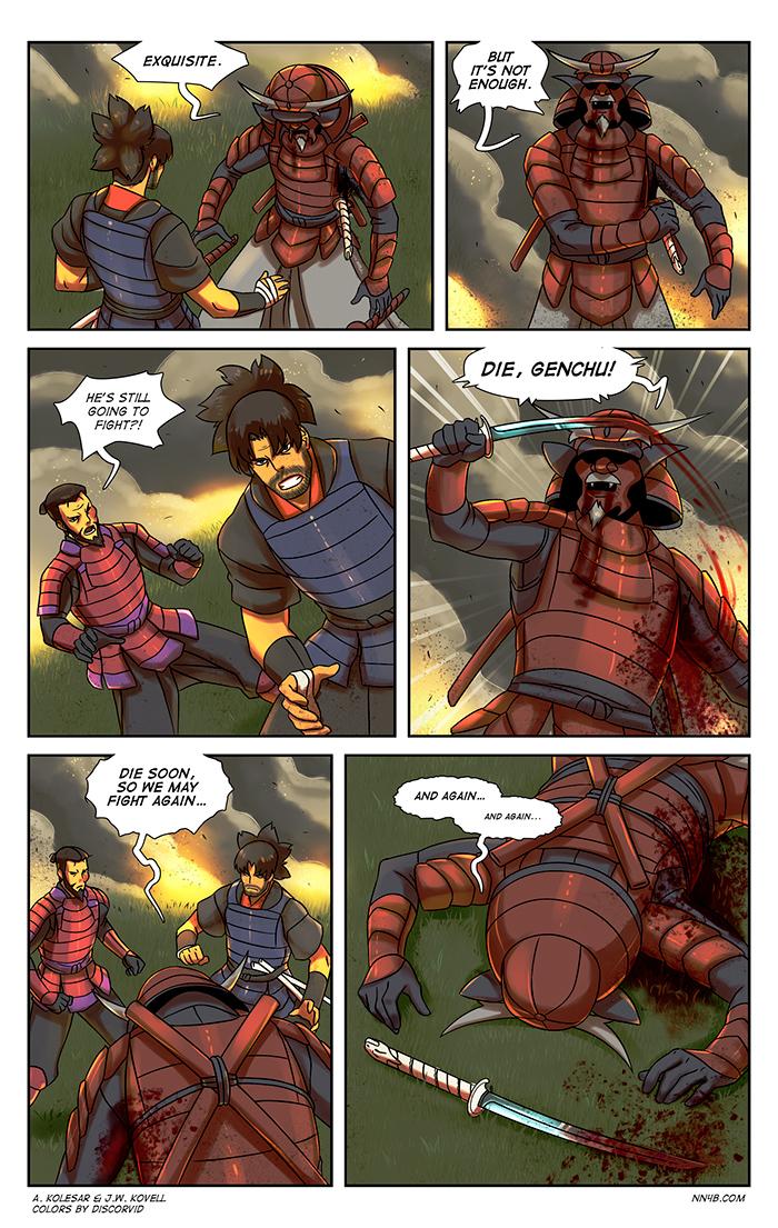 comic751